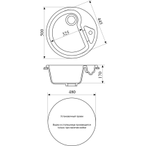 Мойка из искусственного камня Gran-Stone GS-08K