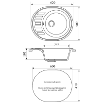 Мойка из искусственного камня Gran-Stone GS-62