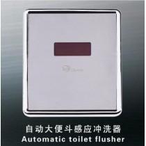 Устройство автоматического слива воды для унитазов sensor dema 506