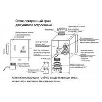 Автоматический смыв для унитазов Varion 8490890